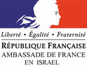 ambassade israel french tech